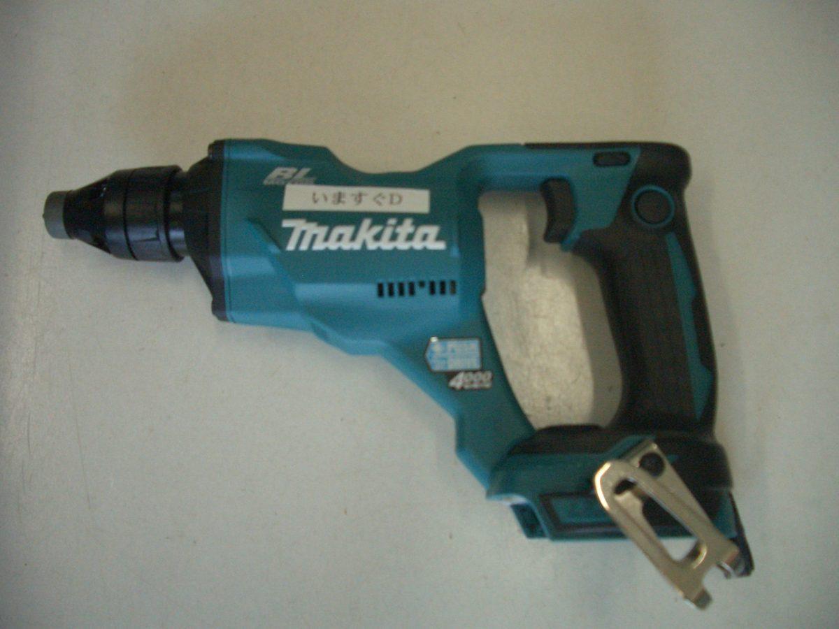 マキタ 18V充電 スクリュードライバー
