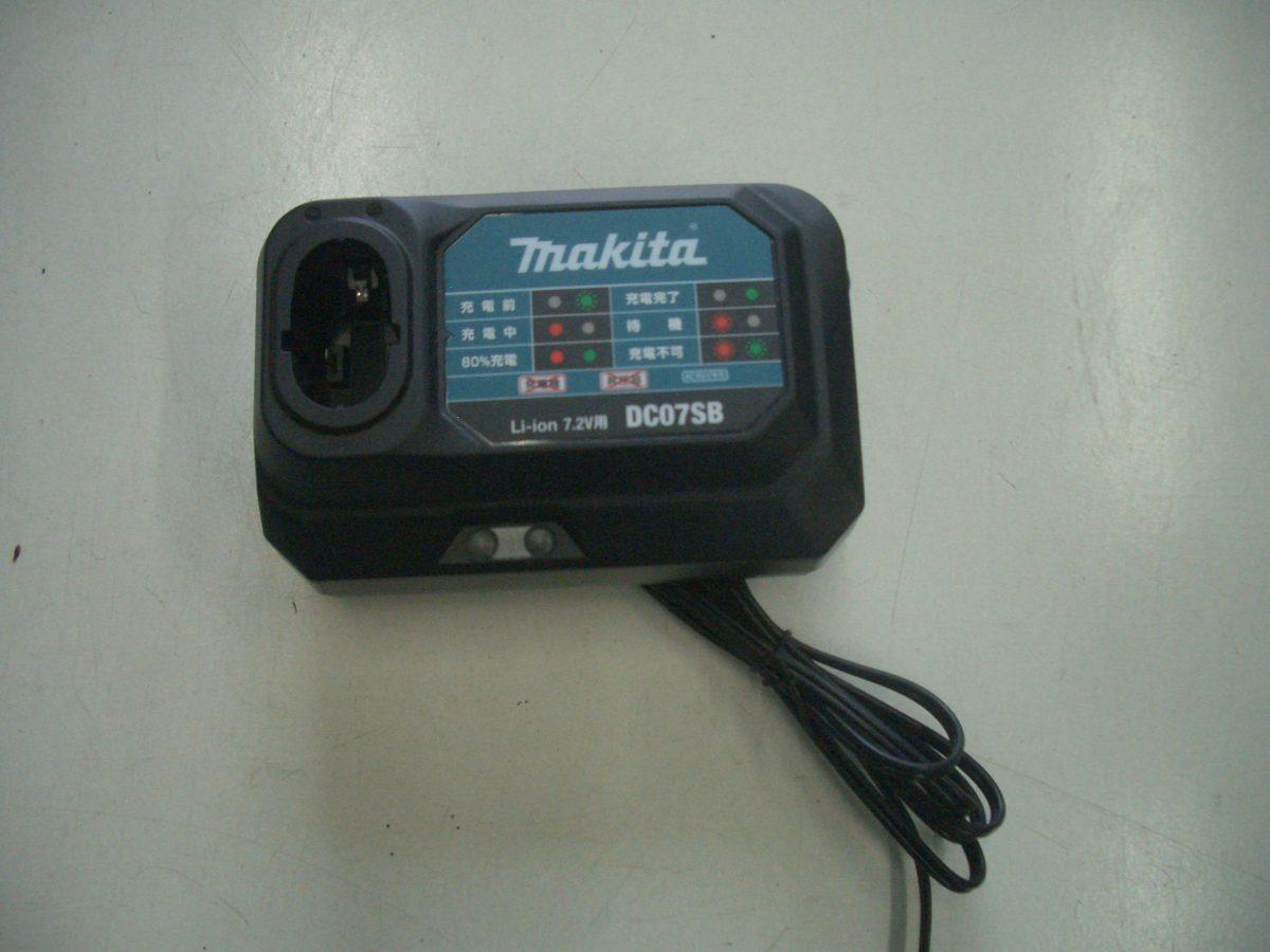 マキタ 7.2V 充電器